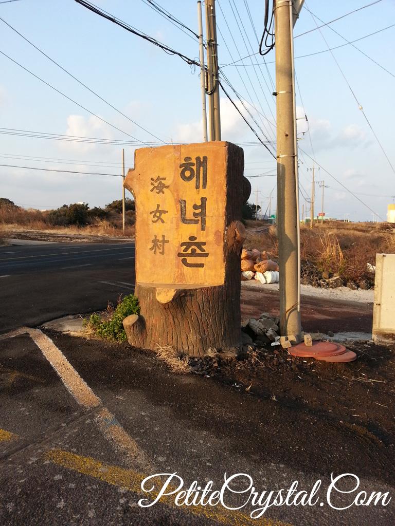dongbok-ri_haenyeo-chon_1